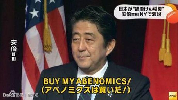 「株価が上がったといったな、買い上げたのは俺だ」アベノミクス炸裂、年金と日銀の株式保有高27兆円に 市場と機関投資家のゴミ箱に成り下がった安倍内閣 %e9%87%91%e8%9e%8d%e3%83%bb%e5%b8%82%e6%b3%81 %e9%ab%98%e9%bd%a2%e5%8c%96 economy %e7%a4%be%e4%bc%9a%e4%bf%9d%e9%9a%9c%e3%83%bb%e5%b9%b4%e9%87%91%e8%a9%90%e6%ac%ba %e6%94%bf%e7%ad%96%e3%83%bb%e7%9c%81%e5%ba%81 %e6%94%bf%e6%b2%bb%e3%82%b4%e3%83%ad%e3%83%bb%e6%94%bf%e6%b2%bb%e5%ae%b6%e3%82%82%e3%81%a9%e3%81%8d politics %e5%85%ac%e5%8b%99%e5%93%a1%e7%8a%af%e7%bd%aa yakunin %e4%bb%8b%e8%ad%b7%e3%83%bb%e5%b9%b4%e9%87%91 %e3%83%a2%e3%83%a9%e3%83%ab%e3%83%8f%e3%82%b6%e3%83%bc%e3%83%89 %e3%83%8d%e3%83%88%e3%82%a6%e3%83%a8%e8%ad%b0%e5%93%a1 netouyo