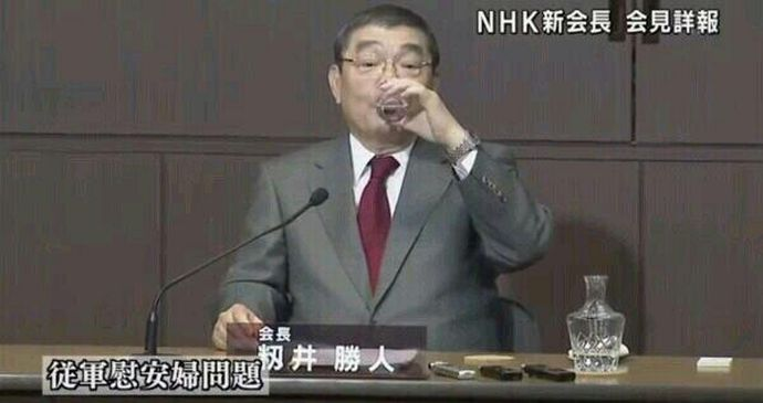 NHK籾井会長、発狂 民主党との会合で赤い顔で大声で怒号、身振り手振りで怒り現す 謝ったら死ぬ病末期か? %e6%94%bf%e6%b2%bb%e3%82%b4%e3%83%ad%e3%83%bb%e6%94%bf%e6%b2%bb%e5%ae%b6%e3%82%82%e3%81%a9%e3%81%8d politics houdouhigai netouyo