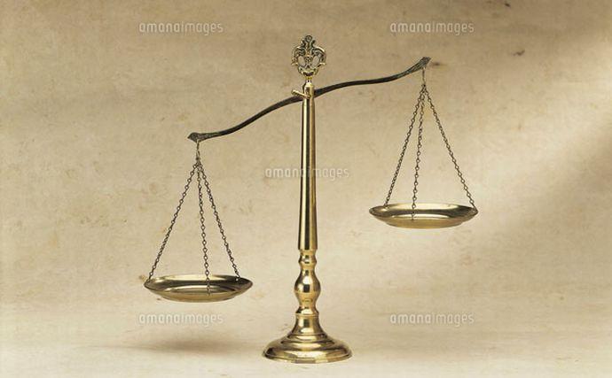 川崎中1殺害 上村遼太君の家庭でネグレクトがあったと報道 母子家庭と育児、貧困と算数 権利や自由の前に道理を直視すべき %e8%b2%a7%e5%9b%b0 economy health crime %e6%a0%b8%e5%ae%b6%e6%97%8f%e5%8c%96 %e6%81%8b%e6%84%9b%e3%83%bb%e7%b5%90%e5%a9%9a syounen %e5%8a%b4%e5%83%8d%e3%83%bb%e5%b0%b1%e8%81%b7 %e5%87%ba%e7%94%a3%e3%83%bb%e8%82%b2%e5%85%90 jiken %e3%83%96%e3%83%a9%e3%83%83%e3%82%af%e4%bc%81%e6%a5%ad