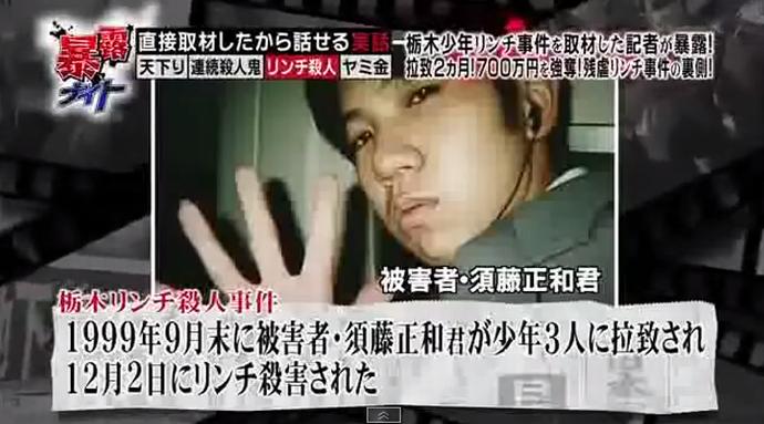 川崎中1殺害で神奈川県警が捜査の不手際認める 加害者舟橋の携帯から上村くんに電話 無茶苦茶な対応に監察のメス %e8%a2%ab%e5%ae%b3%e5%b1%8a%e4%b8%8d%e5%8f%97%e7%90%86 %e6%8d%9c%e6%9f%bb%e6%80%a0%e6%85%a2 syounen police jiken crime