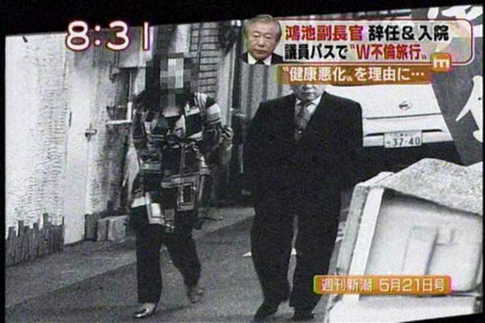 中川郁子政務官、激しい路上不倫で不整脈? 入院2週間と報告 勘違いしたアラフィフが深夜闊歩する魔都六本木の恐怖 politics domestic