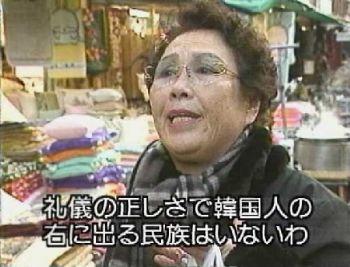 Q:大和民族は民度が高い? A:「憂さ晴らしに病室でタバコ吸ったったw」 不倫で入院、中川侑子女史が露呈する厳しい現実 netouyo