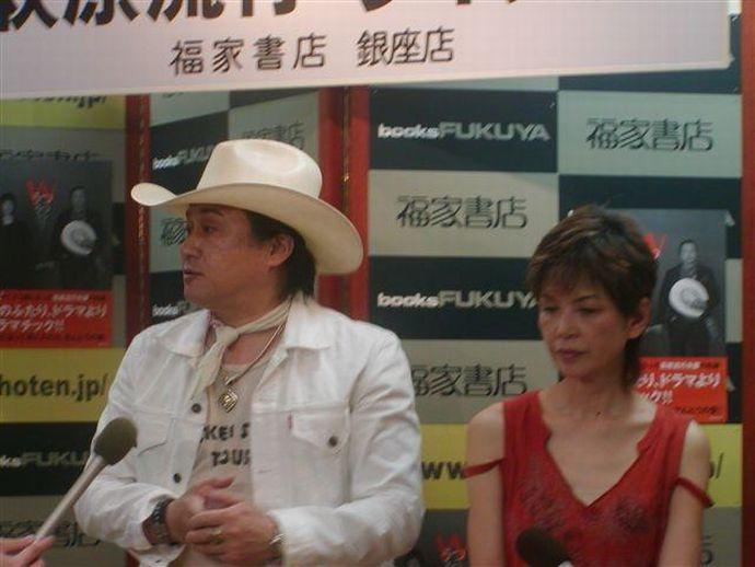 俳優の萩原流行さん バイク事故で死亡 青梅街道で転倒、うつ病などの服薬が関係か? geinou