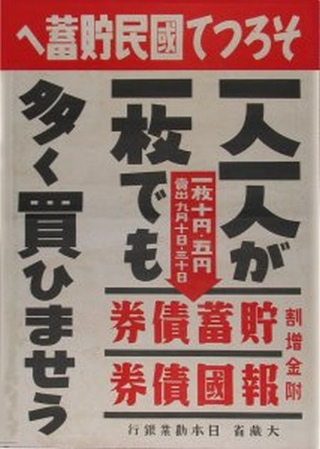 ABCD包囲網のせいで自衛戦争 Yes or No? 川南工業の興亡に学ぶ第二次世界大戦 %e9%87%91%e8%9e%8d%e3%83%bb%e5%b8%82%e6%b3%81 economy health %e6%ad%b4%e5%8f%b2 netouyo %e2%97%8b%e2%97%8b%e3%81%ab%e5%ad%a6%e3%81%b6%e2%97%8f%e2%97%8f%e5%95%8f%e9%a1%8c