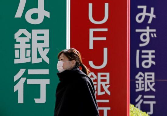 1段階格下げ「A」に 年金・郵貯・銀行、売り手の山の日本国債 バーゼル規制の危機迫る %e9%87%91%e8%9e%8d%e3%83%bb%e5%b8%82%e6%b3%81 %e3%83%8d%e3%83%88%e3%82%a6%e3%83%a8%e8%ad%b0%e5%93%a1 international %e3%82%a2%e3%83%99%e3%83%8e%e3%83%9f%e3%82%af%e3%82%b9%e3%81%ae%e4%bb%95%e7%b5%84%e3%81%bf politics economy