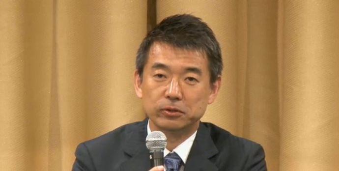 大阪都構想否決、橋下市長政界引退を表明 結局大阪維新の都構想ってなんだったの? health %e6%94%bf%e6%b2%bb%e3%82%b4%e3%83%ad%e3%83%bb%e6%94%bf%e6%b2%bb%e5%ae%b6%e3%82%82%e3%81%a9%e3%81%8d politics %e5%9c%b0%e6%96%b9%e3%83%bb%e7%94%b0%e8%88%8e domestic