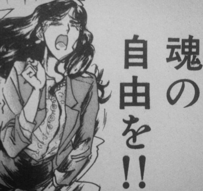 電車内で放尿も出来ない腐った世の中じゃ・・・ 福岡でAV撮影、男二人逮捕 女性三人に放尿させる sexcrime jiken r18