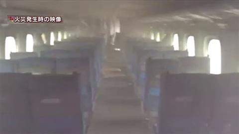 東海道新幹線で自殺テロ 焼身自殺で乗客一名巻き添えの模様、二名が心肺停止 爆発音も jiken