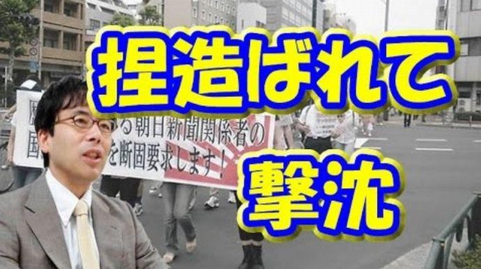 産経新聞がまた捏造 安保法案に賛成する若者のデモ、中高年のデモだったことが発覚 houdouhigai netouyo