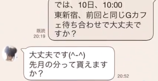 日テレジェニック 高崎聖子の援交動画が流出 愛人契約月50万、宿泊はお手当10万円 r18 geinou