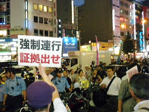 「韓国は謝罪せよ」ライダイハンの謝罪求め米で騒動 東アジアでホモウヨに熱視線、日韓交流待ったなし ajia international netouyo
