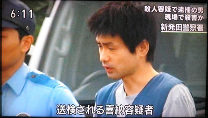 新潟で女性4人襲撃、徳永希さん他2名殺害の喜納尚吾被告人に無期懲役判決 死刑ならず crime %e5%88%a4%e6%b1%ba jiken