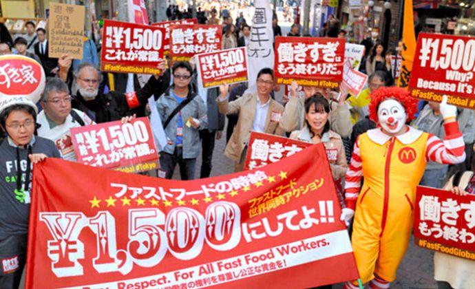 時給1500円社会に耐えられないのって企業じゃなくて貧乏人だよね。 大都市の外の日本の現実 %e8%b2%a7%e5%9b%b0 %e9%ab%98%e9%bd%a2%e5%8c%96 economy %e7%b5%8c%e5%96%b6 health %e6%b6%88%e8%b2%bb %e6%a0%b8%e5%ae%b6%e6%97%8f%e5%8c%96 %e6%81%8b%e6%84%9b%e3%83%bb%e7%b5%90%e5%a9%9a %e5%9c%b0%e6%96%b9%e3%83%bb%e7%94%b0%e8%88%8e %e5%8a%b4%e5%83%8d%e3%83%bb%e5%b0%b1%e8%81%b7 %e4%bd%8f%e5%b1%85 %e4%bb%8b%e8%ad%b7%e3%83%bb%e5%b9%b4%e9%87%91 soho%e3%83%bb%e8%87%aa%e5%96%b6