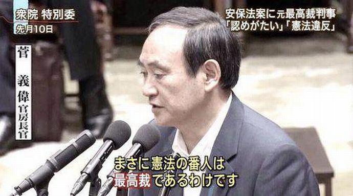 田母神俊雄被告人、お上に逆らって保釈申請 ついに日本政府に反抗する姿勢を鮮明に %e9%ab%98%e9%bd%a2%e5%8c%96 %e6%94%bf%e6%b2%bb%e3%82%b4%e3%83%ad%e3%83%bb%e6%94%bf%e6%b2%bb%e5%ae%b6%e3%82%82%e3%81%a9%e3%81%8d politics jiken netouyo %e3%82%ad%e3%83%ac%e3%82%8b%e8%80%81%e4%ba%ba%e9%81%94