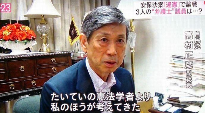 「アイアム・ソーリー、アイム・ノット・ソーリ」高村副総裁が爆発的人気に 日本の危機管理とバングラデシュのテロ defence politics god budah gaijin crime international jiken