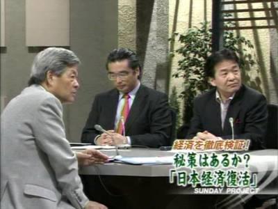 森友学園とりそな銀行の不可解な抵当権 小泉改革から始まっていた日本会議の神通力 %e6%b0%91%e6%97%8f%e3%83%bb%e3%82%a4%e3%83%87%e3%82%aa%e3%83%ad%e3%82%ae%e3%83%bc %e6%95%99%e8%82%b2 %e6%94%bf%e6%b2%bb%e3%82%b4%e3%83%ad%e3%83%bb%e6%94%bf%e6%b2%bb%e5%ae%b6%e3%82%82%e3%81%a9%e3%81%8d %e5%9c%a8%e6%97%a5%e5%a4%96%e5%9b%bd%e4%ba%ba %e5%85%ac%e5%8b%99%e5%93%a1%e7%8a%af%e7%bd%aa %e4%bd%93%e7%bd%b0 %e3%83%a2%e3%83%a9%e3%83%ab%e3%83%8f%e3%82%b6%e3%83%bc%e3%83%89 %e3%83%8d%e3%83%88%e3%82%a6%e3%83%a8%e8%ad%b0%e5%93%a1 %e3%82%ad%e3%83%ac%e3%82%8b%e8%80%81%e4%ba%ba%e9%81%94 %e3%81%84%e3%81%98%e3%82%81%e3%83%bb%e5%ad%a6%e6%a0%a1%e3%83%88%e3%83%a9%e3%83%96%e3%83%ab domestic netouyo yakunin %e6%b0%91%e6%97%8f%e5%95%8f%e9%a1%8c %e9%ab%98%e9%bd%a2%e5%8c%96 health %e3%82%a2%e3%83%99%e3%83%8e%e3%83%9f%e3%82%af%e3%82%b9%e3%81%ae%e4%bb%95%e7%b5%84%e3%81%bf politics economy