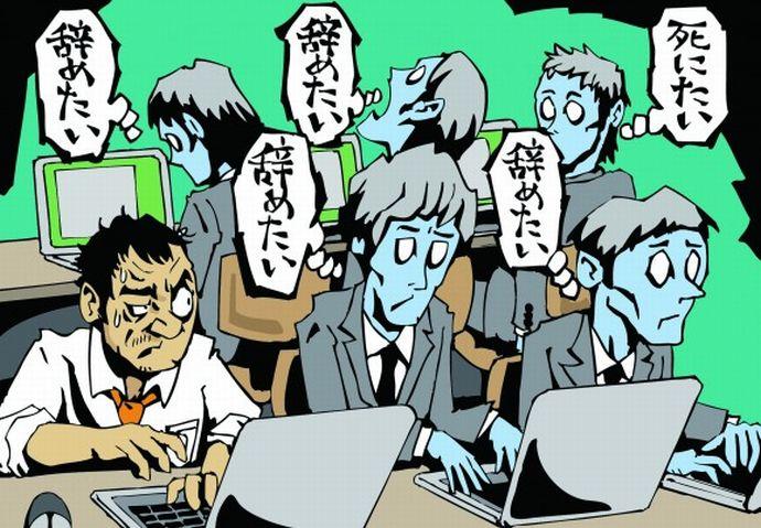 """何の仕事でも社員を人間扱いしなくなったら終わり""""日本ゲーム業界のガラパゴス化は加速するのか"""" %e7%b5%8c%e5%96%b6 %e6%98%a0%e7%94%bb %e6%94%bf%e7%ad%96%e3%83%bb%e7%9c%81%e5%ba%81 %e5%8a%b4%e5%83%8d%e3%83%bb%e5%b0%b1%e8%81%b7 %e3%83%a2%e3%83%a9%e3%83%ab%e3%83%8f%e3%82%b6%e3%83%bc%e3%83%89 %e3%83%96%e3%83%a9%e3%83%83%e3%82%af%e4%bc%81%e6%a5%ad %e3%82%b3%e3%83%9f%e3%83%83%e3%82%af%e3%83%bb%e3%82%a2%e3%83%8b%e3%83%a1 %e3%81%9d%e3%81%ae%e4%bb%96 soho%e3%83%bb%e8%87%aa%e5%96%b6 domestic health politics economy"""