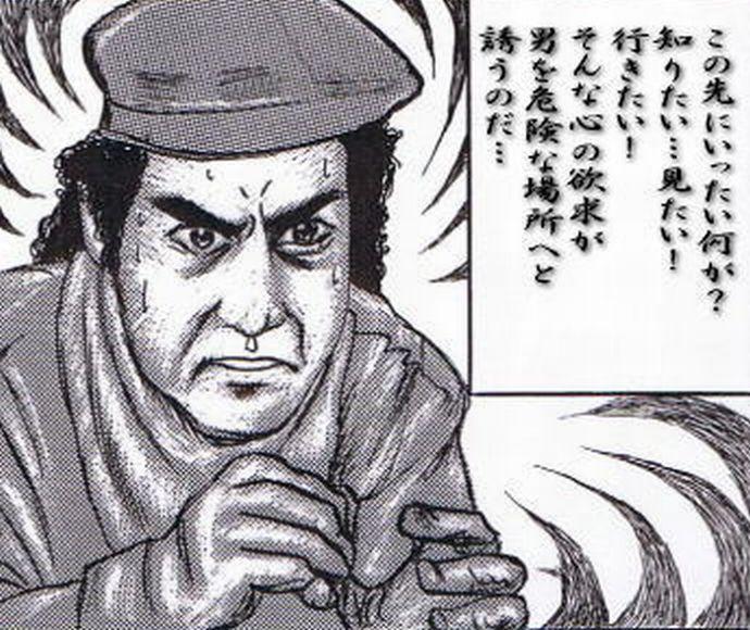 """""""恋人に会うために韓国から日本へゴムボート""""死亡の内閣府職員、私的理由で帰国試みた?信じる人は挙手 houdouhigai ajia gaijin crime jiken crime yakunin defence international"""