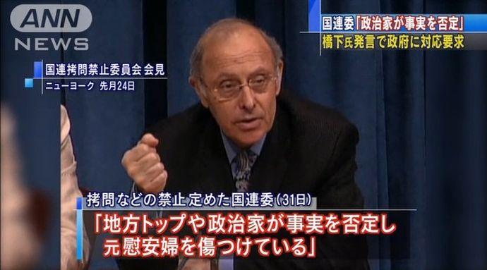 「米が奴隷制の過去を認めたように、日本も慰安婦問題と向き合え」 米下院の外交委員長、慰安婦像を訪問し花束手向ける %e6%ad%b4%e5%8f%b2 netouyo health international politics