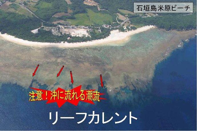 バリ島沖で日本人女性7人不明、ダウンカレントに巻き込まれ集団遭難か?女性1人の遺体が発見か? %e8%b6%a3%e5%91%b3 health saigai jiken