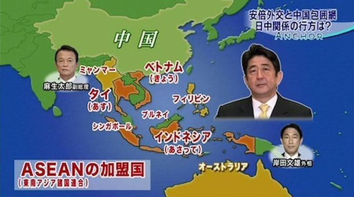 内閣の仕事はなにか安倍チョン、今度は欧州で中国の陰口三等国に転落するネトウヨ日本、重要なのは自分の信任成果出ぬ安倍外交、大義を見失う政治家達 %e6%b0%91%e6%97%8f%e3%83%bb%e3%82%a4%e3%83%87%e3%82%aa%e3%83%ad%e3%82%ae%e3%83%bc ajia netouyo health international politics