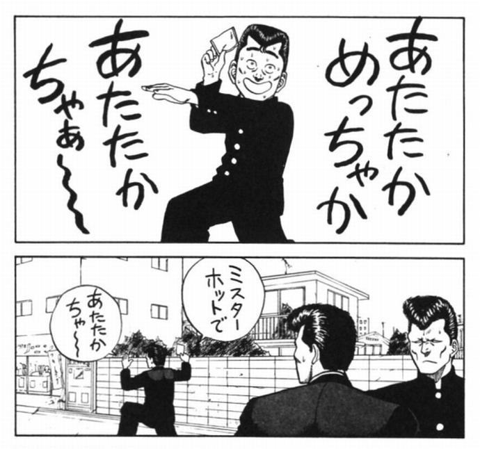 昭和の歴史遺産現在も生息中大阪で中学生がスーパーに不良少年呼び出し20対2でボンタン狩り、少年ら逮捕富田林署 syounen domestic jiken r18