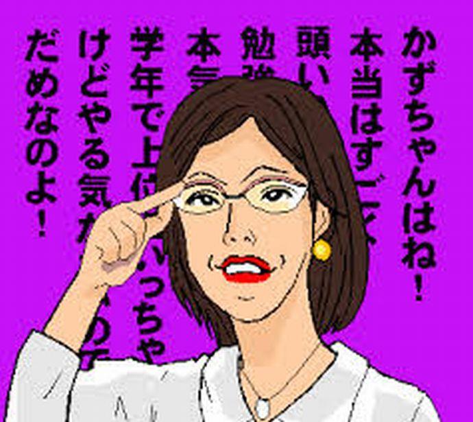 交番襲撃、大麻100回以上吸引荒れる日本の高校生、薬物汚染など風紀激しく乱れる、知育格差・殴らない教育の副産物 police health %e6%81%8b%e6%84%9b%e3%83%bb%e7%b5%90%e5%a9%9a syounen gaijin crime domestic %e5%87%ba%e7%94%a3%e3%83%bb%e8%82%b2%e5%85%90 jiken %e3%81%84%e3%81%98%e3%82%81%e3%83%bb%e5%ad%a6%e6%a0%a1%e3%83%88%e3%83%a9%e3%83%96%e3%83%ab
