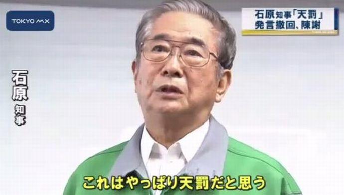 愛国者が山ほどいるのに立ち直らない日本消費税16%、ネトウヨの食事が540円弁当に安倍がネコババ?愛国者が税金を払わない?? netouyo