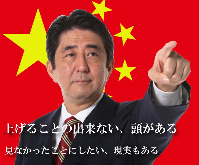 「日本は日本人だけのものじゃない!」中国は尖閣入り放題、沖縄県民は海保が特別法で辺野古から排除 崩壊する日本の民主主義 %e6%97%a5%e6%9c%ac%e3%81%ae%e9%87%8c%e5%b1%b1 %e4%bd%8f%e5%b1%85 ajia health defence politics