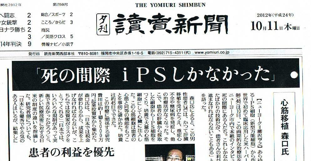 """朝日新聞は謝罪・廃刊すべきか否か """"そもそも日本に言論の自由なんかあったのか?"""" 日本の民度、実態はヒステリー土人の絶叫があっただけ economy health ajia %e6%b6%88%e8%b2%bb %e6%b0%91%e6%97%8f%e3%83%bb%e3%82%a4%e3%83%87%e3%82%aa%e3%83%ad%e3%82%ae%e3%83%bc %e6%ad%b4%e5%8f%b2 politics houdouhigai %e3%83%8d%e3%83%88%e3%82%a6%e3%83%a8%e8%ad%b0%e5%93%a1 netouyo"""
