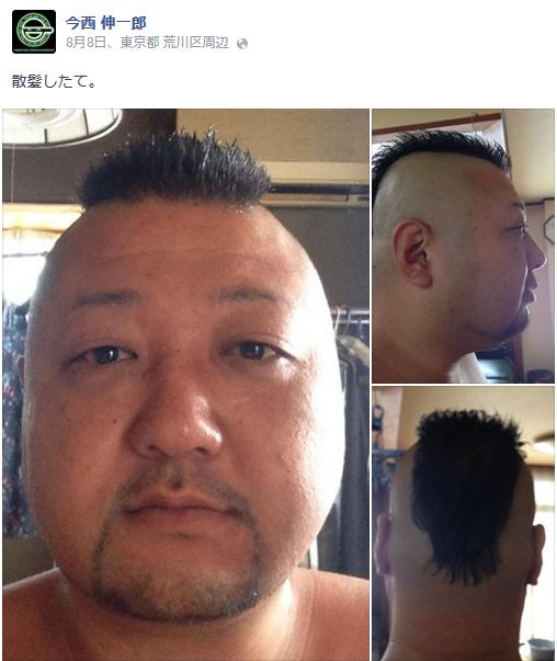 ネトウヨがラーメン店の席の取り合いで殺人 凶器は大和魂 ネトウヨ今西伸一郎、逮捕「相手は死ぬから最後の晩さんだ」と言いながらラーメンを食べていた模様 jiken netouyo