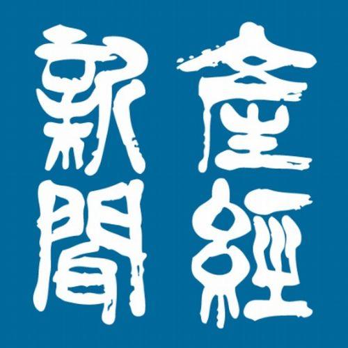 産経新聞 加藤達也ソウル支局長、在宅起訴で産経信者と本社が発狂中 ヒラヒラ舞う手の平、日頃の主張はどこ吹く風 ajia %e6%94%bf%e6%b2%bb%e3%82%b4%e3%83%ad%e3%83%bb%e6%94%bf%e6%b2%bb%e5%ae%b6%e3%82%82%e3%81%a9%e3%81%8d politics houdouhigai international netouyo