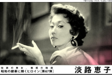 芸能界生粋のドラクエマニア、淡路恵子さん死去 享年80歳映画、ドラマで活躍私生活は波乱万丈 geinou health %e5%8c%bb%e7%99%82