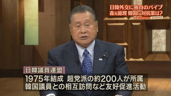 """東京都民が脱原発でできること""""森喜朗元首相「卑怯だ。フェアではない。原発を絡めて通ろうとする人は心がやましい」細川氏を批判"""" saigai politics tepco"""