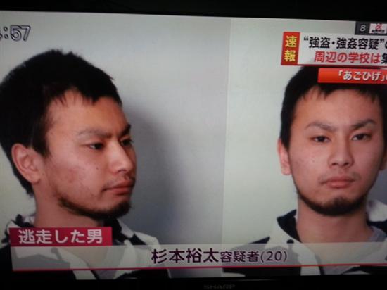 """杉本裕太、地元に潜伏か?""""現在も逃走中"""" 強姦・強盗容疑で逮捕、 地検で弁護士と接見中に逃走 神奈川県川崎市 %e6%8d%9c%e6%9f%bb%e6%80%a0%e6%85%a2 police domestic jiken"""