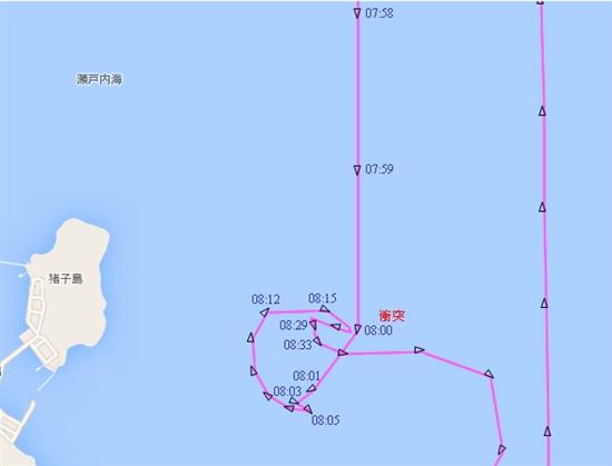 """広島自衛隊輸送艦「おおすみ」衝突事故、ネット上でネトウヨがデマ振りまく""""「海自艦が追い越し横切る」客らが証言""""船も乗ったことないやつは黙ってろよ %e7%b5%8c%e5%96%b6 %e4%b8%80%e6%ac%a1%e7%94%a3%e6%a5%ad soho%e3%83%bb%e8%87%aa%e5%96%b6 domestic jiken netouyo saigai defence economy"""