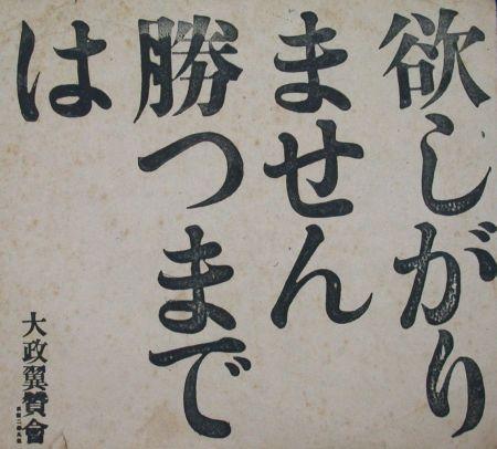 ニュースクリップ@経済2014/07/28さらばバブルよ、「ジュリアナ東京」の元・経営主体が特別清算 economy economy news