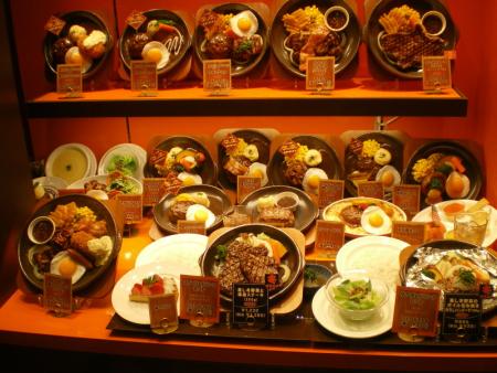 ニュースクリップ@経済2014/08/20広島で土砂災害避難の目安をおさらいしよう economy news economy