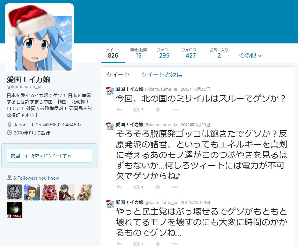 自民党・山本一太「座間9人殺害はアニメ・ゲームの影響 これからはアニオタをネットで監視する  [997014385]YouTube動画>3本 ->画像>67枚