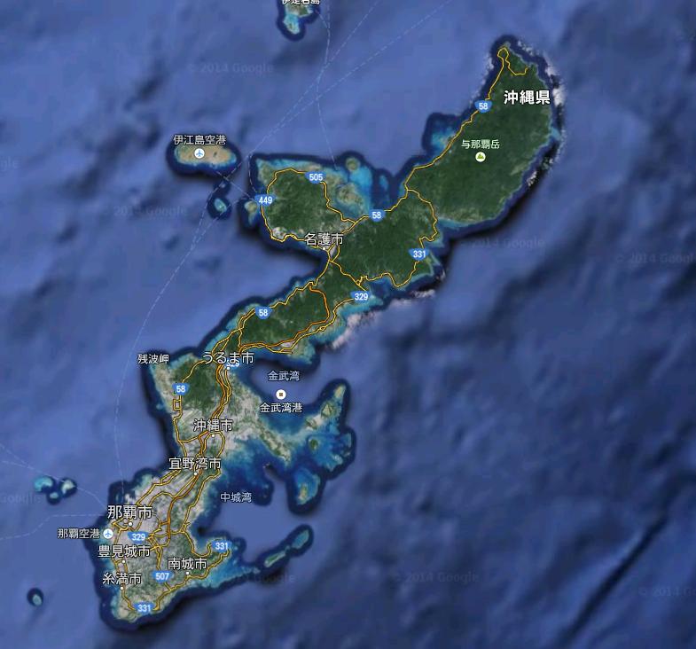 「沖縄は優遇されている」脳死状態情弱日本人 所得、航空写真にみる沖縄の実態、「自腹」で日本の防衛を負担してきた沖縄県民 %e8%b2%a7%e5%9b%b0 %e6%b2%96%e7%b8%84 %e6%b0%91%e6%97%8f%e3%83%bb%e3%82%a4%e3%83%87%e3%82%aa%e3%83%ad%e3%82%ae%e3%83%bc %e6%97%a5%e6%9c%ac%e3%81%ae%e9%87%8c%e5%b1%b1 %e6%94%bf%e7%ad%96%e3%83%bb%e7%9c%81%e5%ba%81 %e3%83%8d%e3%83%88%e3%82%a6%e3%83%a8%e8%ad%b0%e5%93%a1 domestic netouyo %e6%b0%91%e6%97%8f%e5%95%8f%e9%a1%8c health defence politics economy