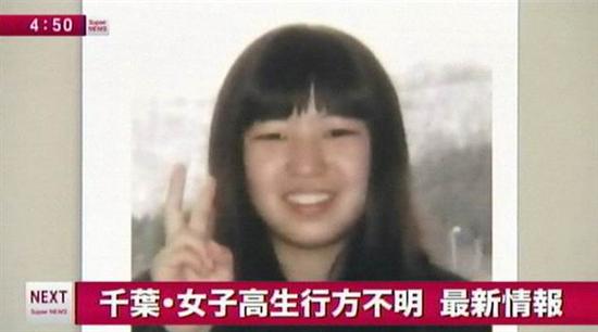 「これは多分家出です」不自然な家族の反応千葉女子高校生行方不明 中川沙弥香さん公開捜査最新情報 crime domestic jiken