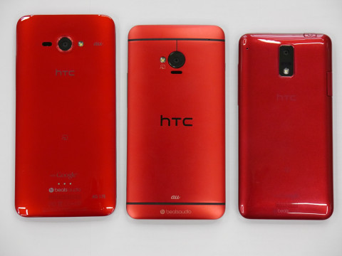 台湾HTCの株価が十分の一にスマホバブル終焉か短くなる好景気と不景気の波、企業経営のパラダイムシフト %e9%87%91%e8%9e%8d%e3%83%bb%e5%b8%82%e6%b3%81 %e8%b5%b7%e6%a5%ad %e8%a3%bd%e5%93%81 %e7%b5%8c%e5%96%b6 %e6%b6%88%e8%b2%bb soho%e3%83%bb%e8%87%aa%e5%96%b6 international economy