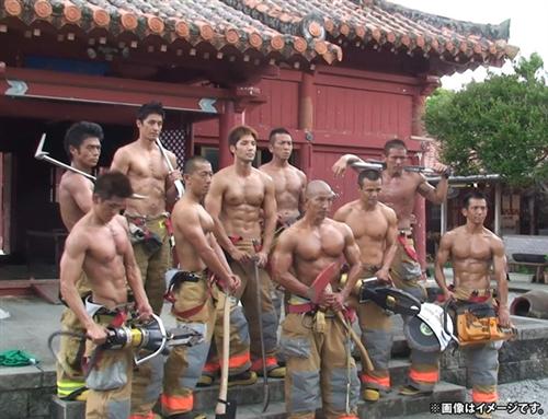 消防士2人がAV出演、停職業者が脅迫・繰り返し出演を強要され大阪・四條畷 domestic jiken yakunin