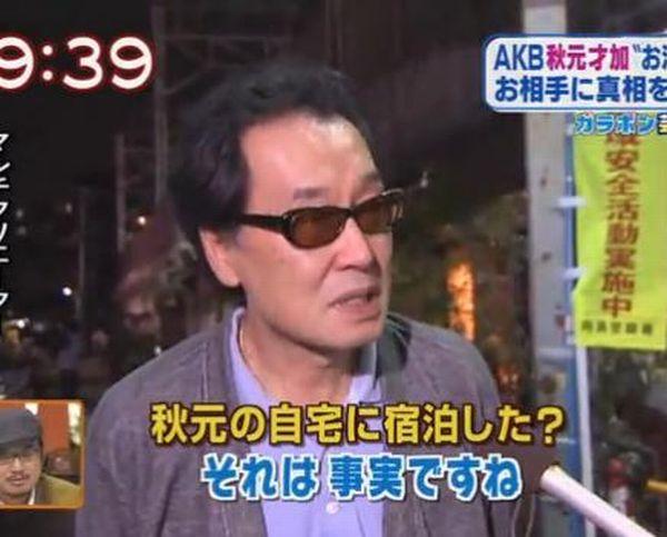 広末・のりぴー・沢尻変貌の理由?枕営業妄想記 geinou