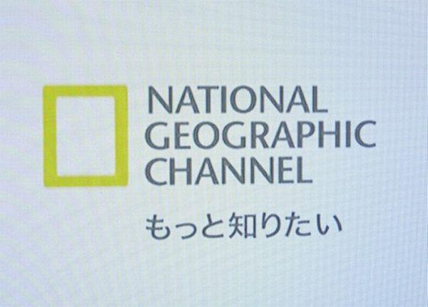 写真で見る日本の離島ナショナルオーシャンサーベイ@JAPAN %e6%ad%b4%e5%8f%b2 %e6%97%a5%e6%9c%ac%e3%81%ae%e9%87%8c%e5%b1%b1 %e4%bd%8f%e5%b1%85 %e3%82%b5%e3%82%a4%e3%82%a8%e3%83%b3%e3%82%b9 domestic health