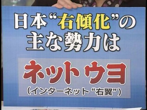 中山成彬議員が橋下代表を呼び捨て「代表とは思ってない」維新追放へキチガイにふさわしい結末迎える domestic politics