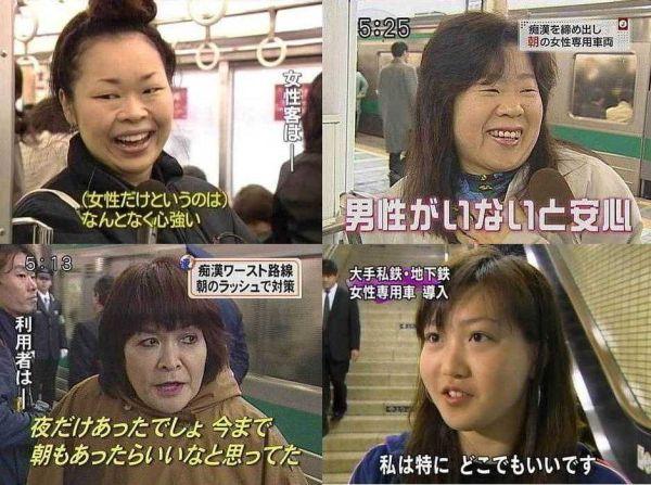 痴漢冤罪と女の自意識論 結果責任は女にも背負わせろジョギング中の男性、少女と母親共謀の痴漢冤罪で誤認逮捕される 大阪高槻市 %e6%b0%91%e6%97%8f%e3%83%bb%e3%82%a4%e3%83%87%e3%82%aa%e3%83%ad%e3%82%ae%e3%83%bc %e6%8d%9c%e6%9f%bb%e6%80%a0%e6%85%a2 %e5%85%ac%e5%8b%99%e5%93%a1%e7%8a%af%e7%bd%aa police domestic yakunin health