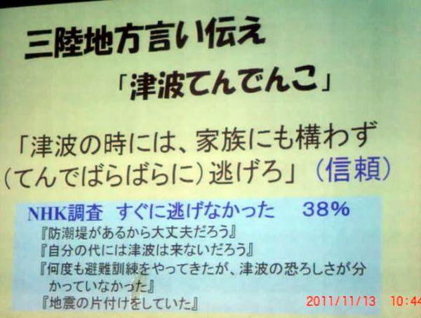台風26号の爪痕大きく東京・大島町で大規模土石流、16人死亡40名以上不明自分の生命は自分の判断で守ろう、頼るな行政 defence health saigai %e6%ad%b4%e5%8f%b2 %e6%97%a5%e6%9c%ac%e3%81%ae%e9%87%8c%e5%b1%b1 domestic %e4%bd%8f%e5%b1%85
