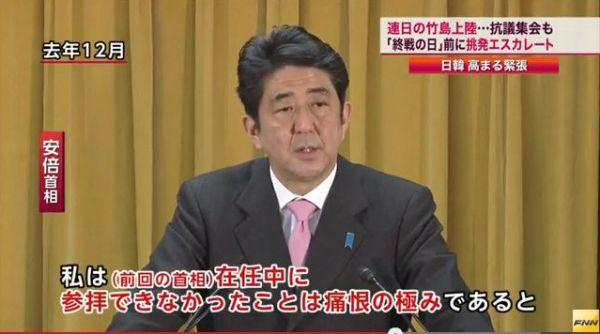 小野寺防衛大臣「信じたくない」ネトウヨ「親近感感じる。日本は信じたくない事だらけ」安倍チョン「信じたくない国、ニッポン!」 domestic jiken netouyo defence politics