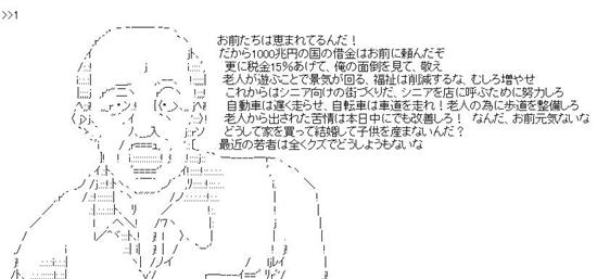 安倍ちゃん、歴代政権で成し得なかった快挙達成!『ニッポンは韓国のような国になります!』国債残高1000兆円突破財務省 economy %e7%a4%be%e4%bc%9a%e4%bf%9d%e9%9a%9c%e3%83%bb%e5%b9%b4%e9%87%91%e8%a9%90%e6%ac%ba %e6%94%bf%e7%ad%96%e3%83%bb%e7%9c%81%e5%ba%81 politics domestic %e3%83%a2%e3%83%a9%e3%83%ab%e3%83%8f%e3%82%b6%e3%83%bc%e3%83%89 netouyo
